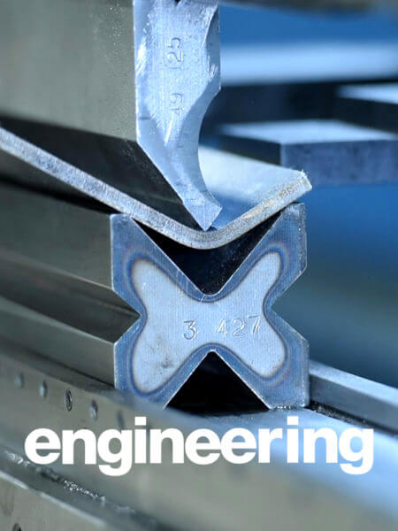 Engineering | CASC