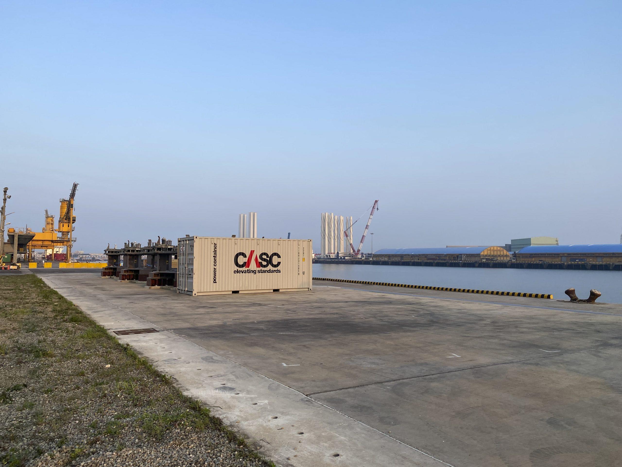 CASC Greater Changhua Wind Farm